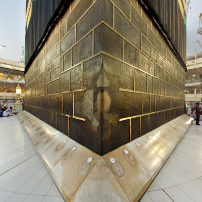 AlFajr prayer